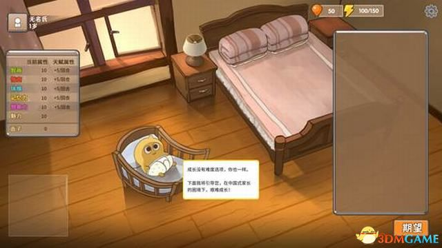 《中国式家长》 图文攻略 系统玩法上手指南