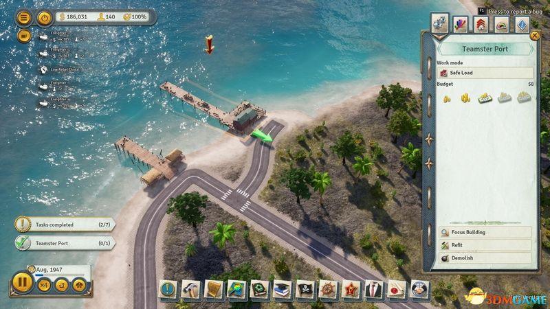 《海岛大亨6》 图文攻略 海岛经营管理+系统玩法教程攻略