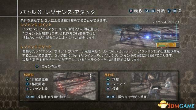 《永恒终焉:4K/HD版》 图文攻略 全流程全支线攻略+上手指南