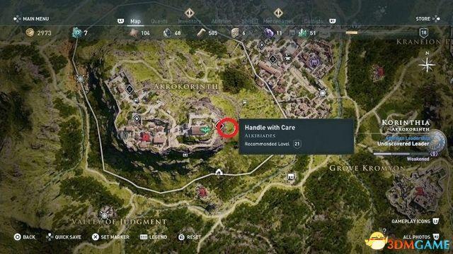 《刺客信条:奥德赛》 全支线任务全流程+100%同步全收集全隐秘地点