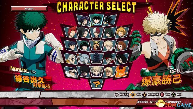 《我的英雄学院》 全人物玩法指南图鉴 全角色出招表