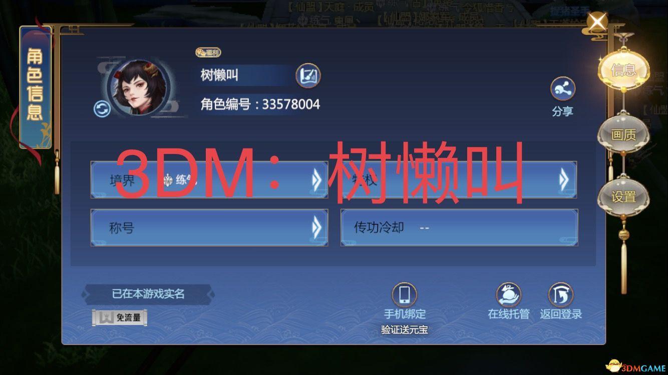 2086815229.jpg