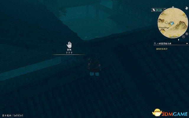 《河洛群侠传》 图文攻略 主线剧情通关流程攻略