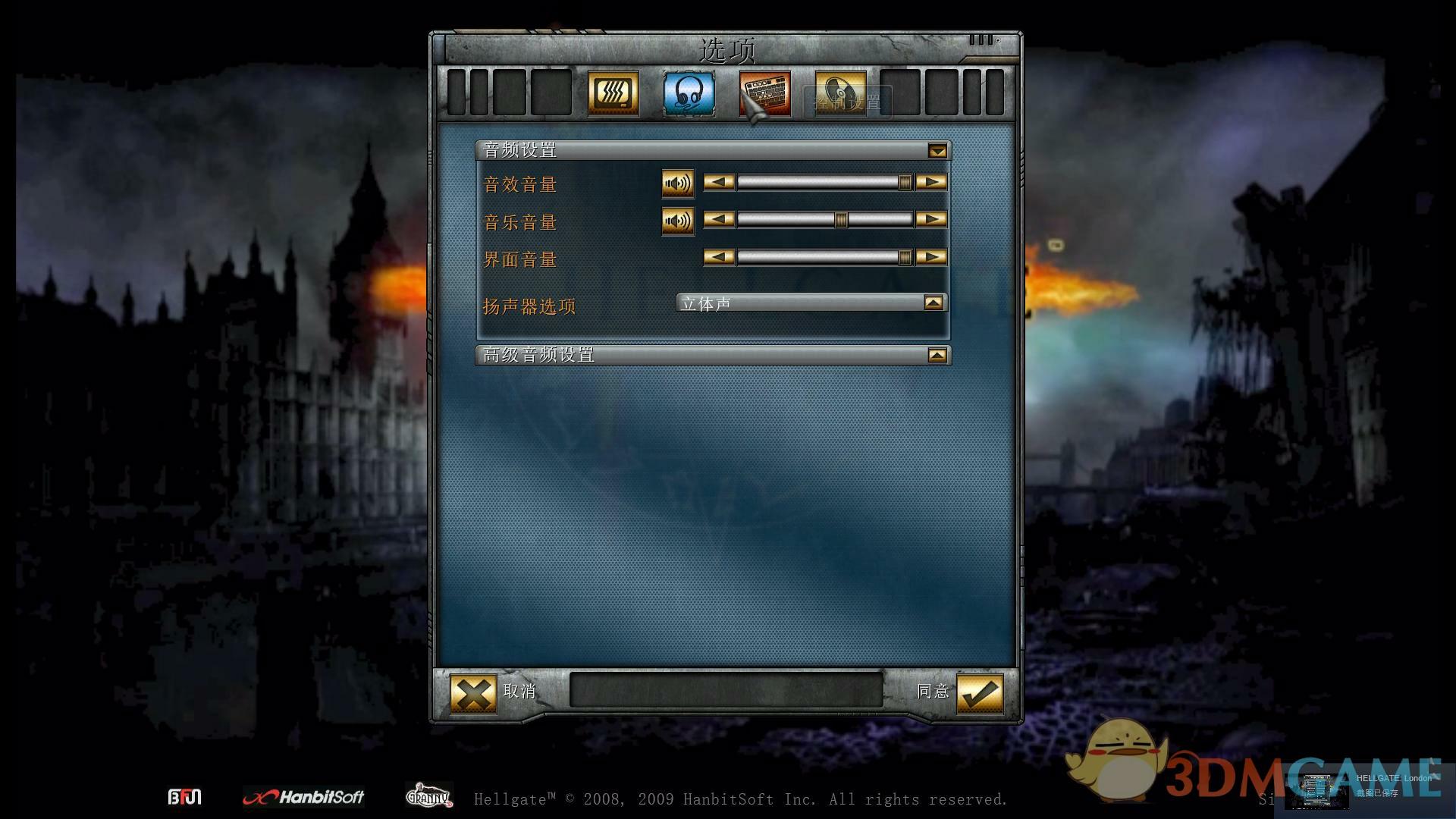 《暗黑之门:伦敦》 3DM汉化组汉化补丁v3.0