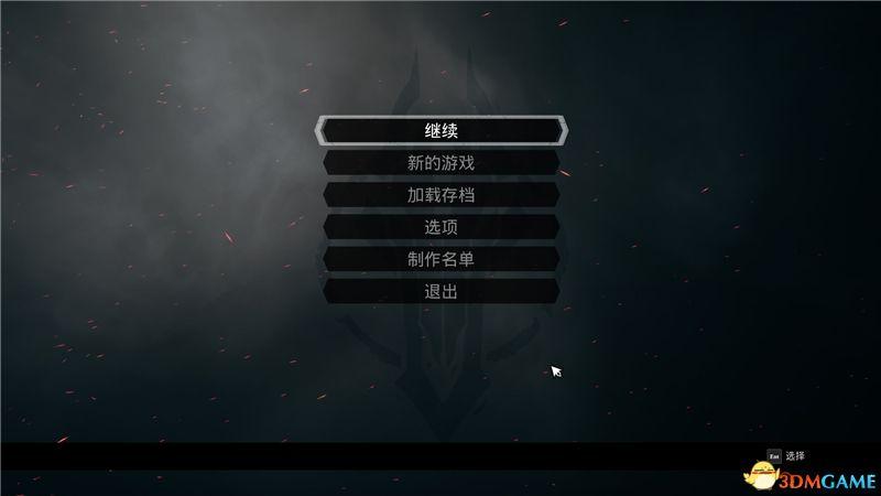 《暗黑血统3》 图文全剧情流程攻略 全角色全技能全流程全收集