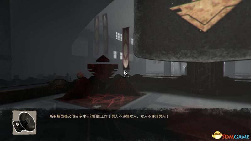 《监视者2》  图文全剧情流程攻略  上手指南及玩法技巧