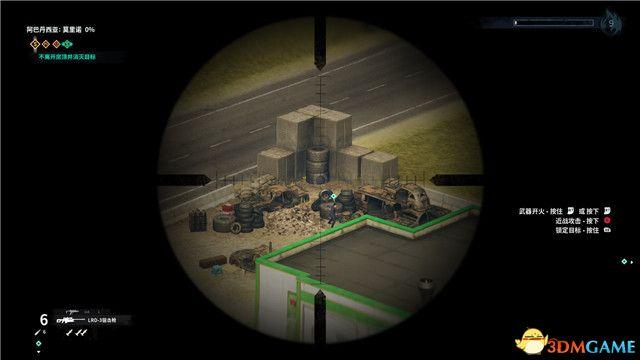 《正当防卫4》 图文全剧情流程攻略 全收集品位置全挑战攻略