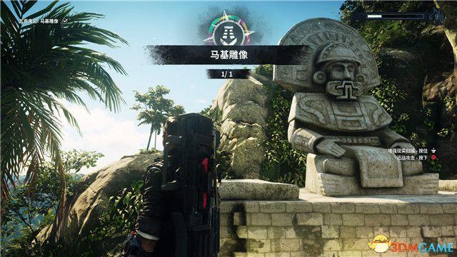 《正当防卫4》所有神像位置在哪,怎样才能找到?