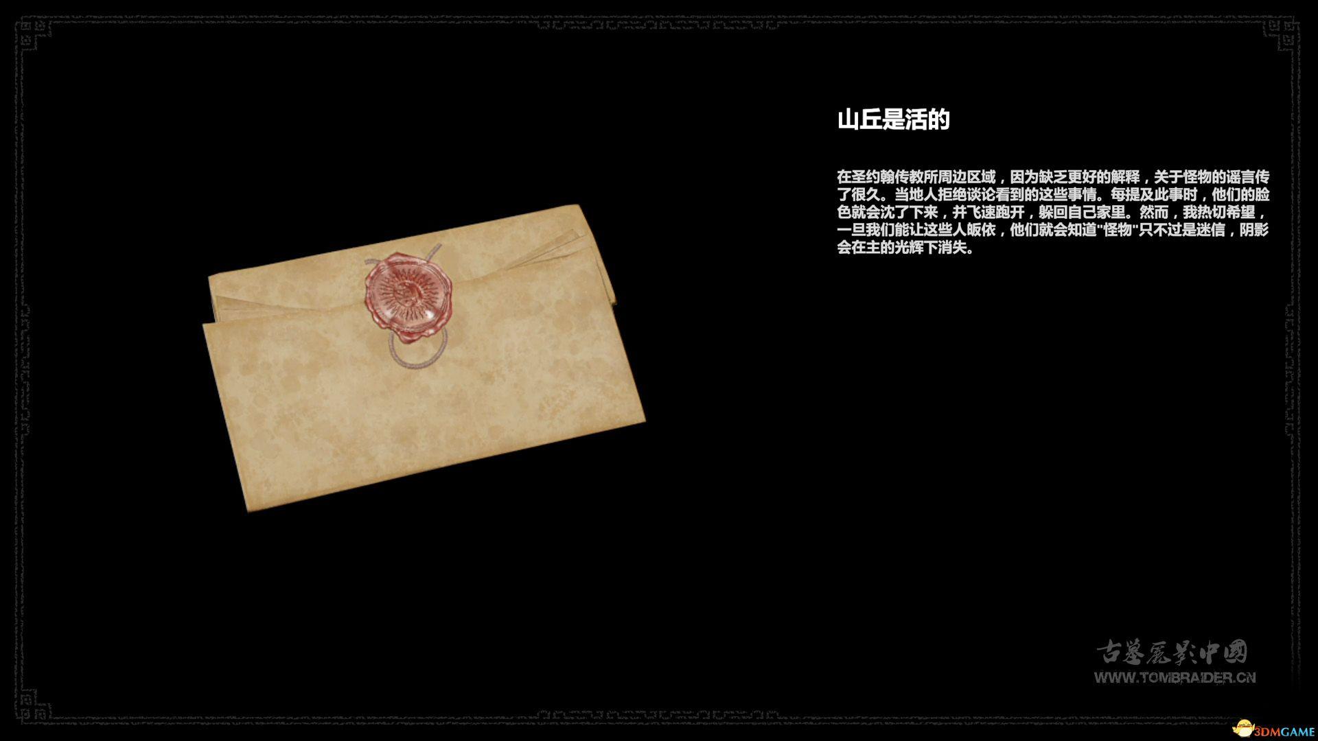 《古墓丽影:暗影》 图文全剧情流程攻略 100%完成度全收集攻略