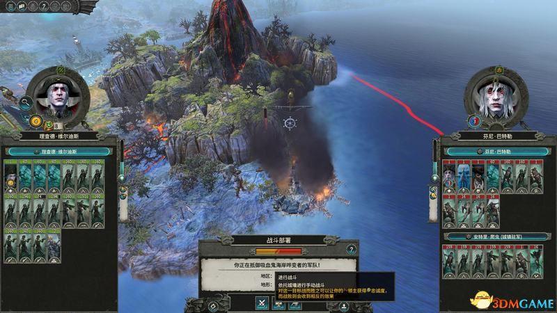 《全面战争:战锤2》  凡世帝国图文战役流程  吸血鬼海岸DLC战役攻略