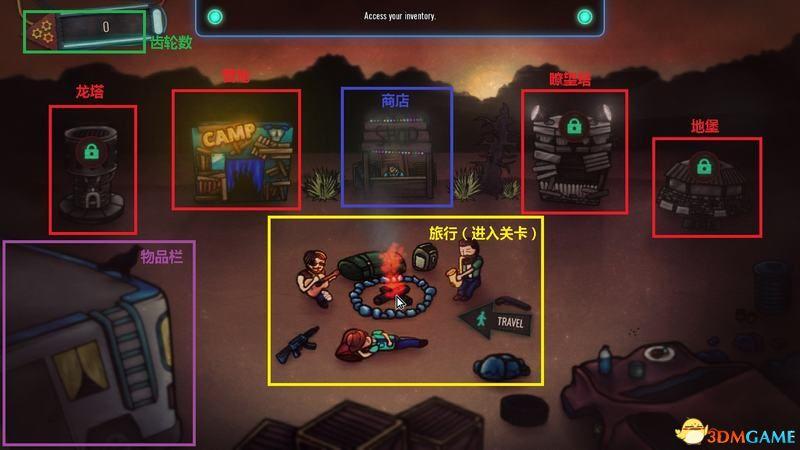 《死亡之地》  全英雄全防御塔解析  通关打法及防御塔英雄升级