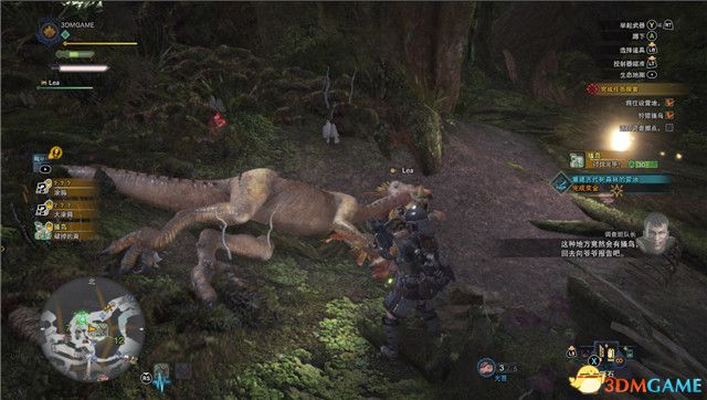 《怪物猎人:世界》全任务图文攻略 新手入门指导 后期精通 全任务关卡