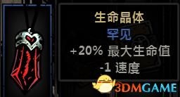 《暗黑地牢》图文通关流程攻略  家园角色及系统玩法详解