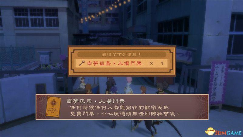 《傍晚传说:终极版》 全隐秘使命攻略 全搜集全照料解锁全巨兽方位
