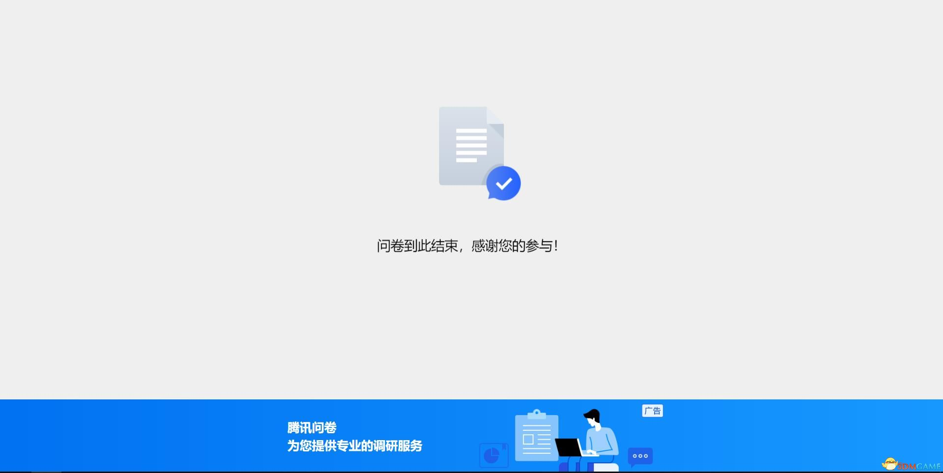 QQ浏览器截图20190126110118.jpg