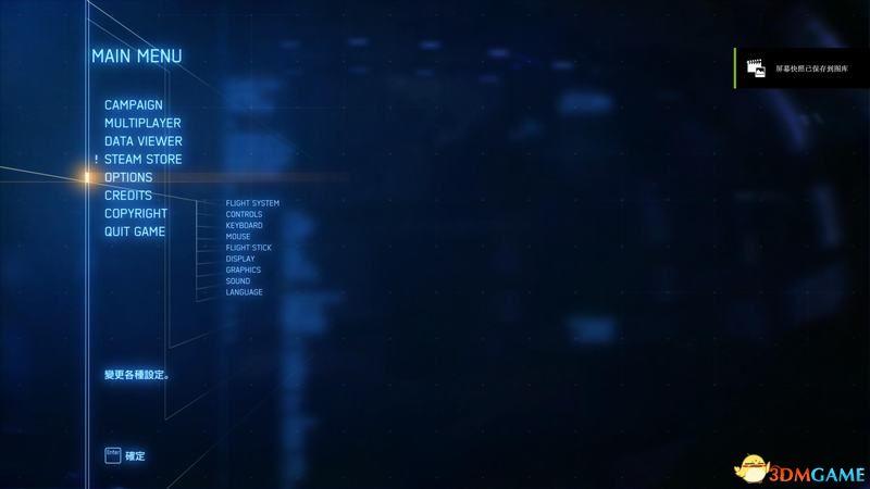 《皇牌空战7:未知空域》  图文全剧情流程攻略  全关卡要点全载具解析