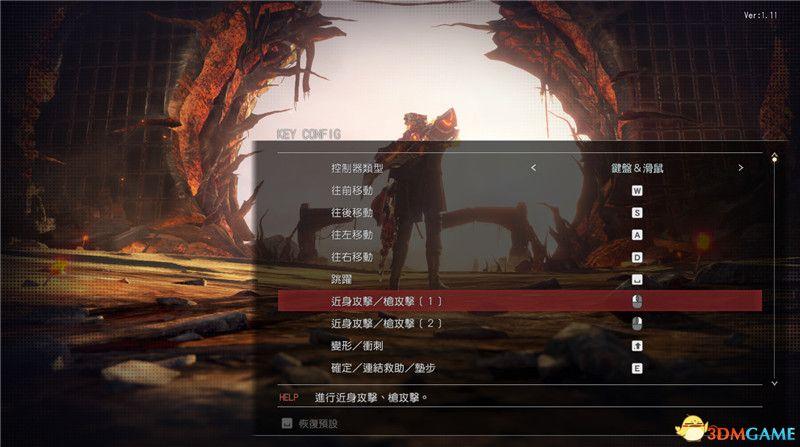 《噬神者3》 图文攻略 武器技能系统详解玩法技巧指南