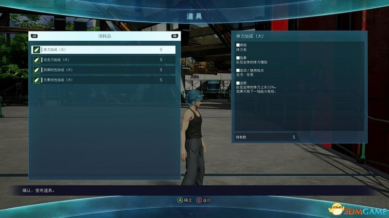 《JUMP大乱斗》 图文上手指南 按键设置+格斗操作+全角色图鉴+出招表+必杀技