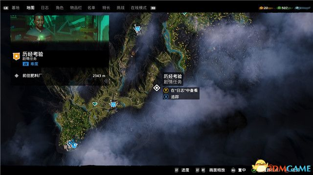 《孤岛惊魂:新曙光》 图文全结局剧情流程全支线攻略 全收集品位置