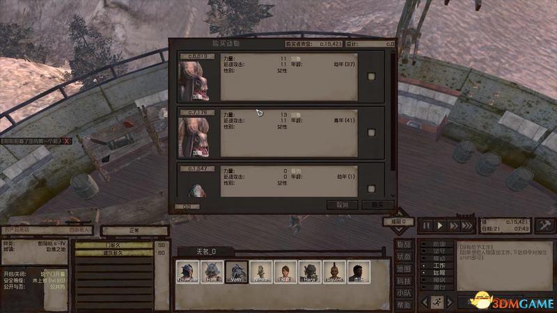 《剑士》  图文上手指南  系统详解教程及生存技巧