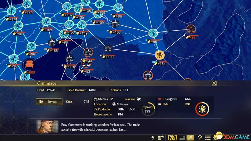 《信长之野望:大志》威力加强版 新增改动+系统详解+全言行录及事件触发条件