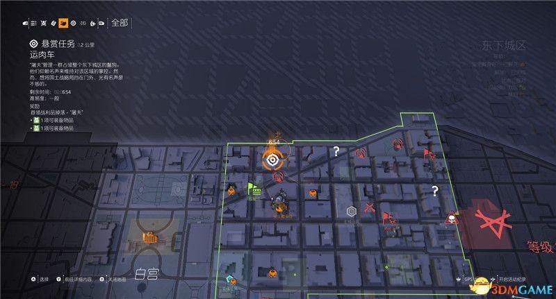 《全境封锁2》 图文攻略 上手指南+玩法技巧+流程关卡要点+收集