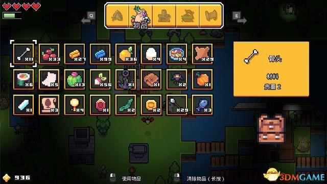 《浮岛物语》 图文攻略 全建筑玩法系统详解