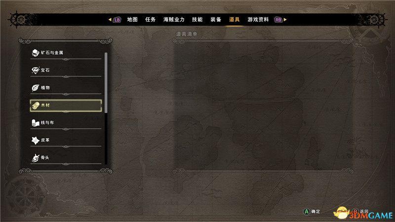 《海贼王:世界探索者》 图文攻略 全剧情通关流程攻略