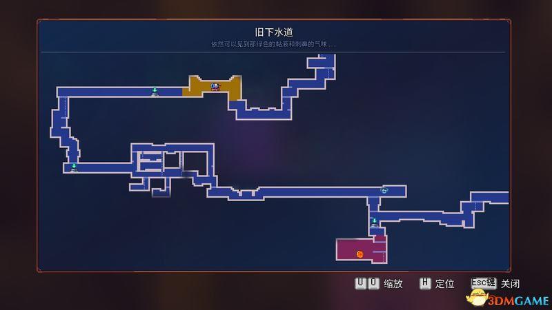 《死亡细胞》  全关卡全符文收集流程  全地图指引全武器道具获取