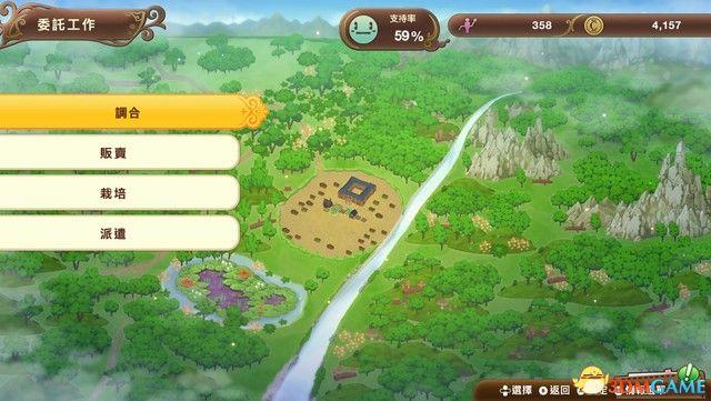 《新大地的工作室》 图文上手指南 玩法系统详解及流程试玩解析