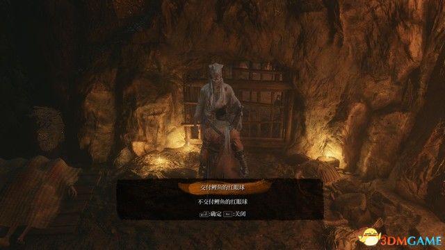 《只狼:影逝二度》全支线任务图文攻略 支线任务大全