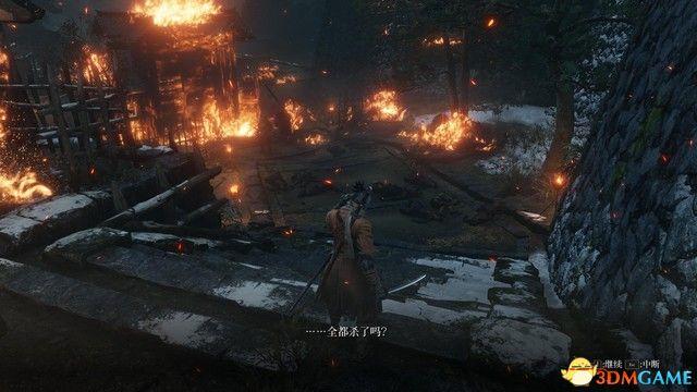 《只狼:影逝二度》图文全剧情流程+Boss打法+全收集+全地图指引
