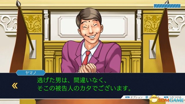 《逆转裁判123:成步堂合辑》 图文全剧情流程攻略 全证据证言指认选项