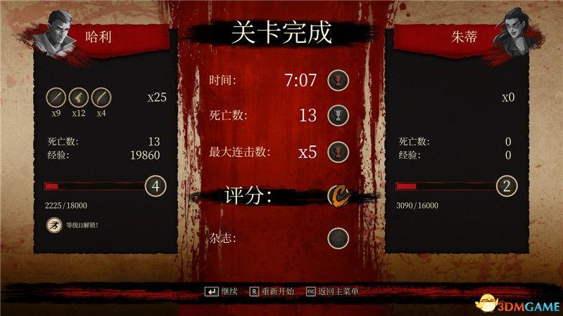 《神之扳机》 图文攻略 玩法技巧及流程试玩解析攻略