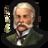 《纪元1800》 名词解释图文百科 玩法系统要素详解