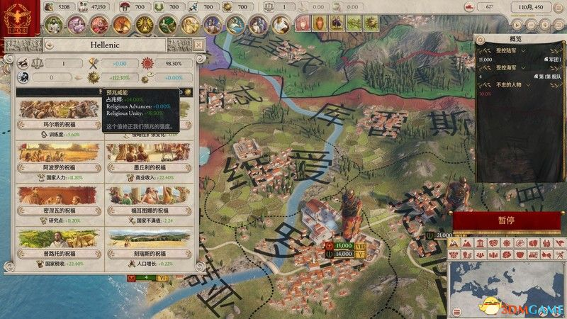 《大将军:罗马》 图文全教程攻略 从入门到精通系统详解资料百科