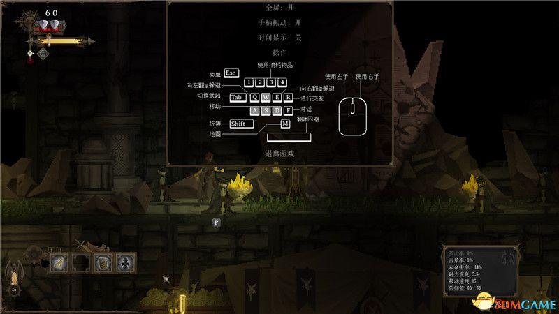 《黑暗献祭》 图文攻略 全关卡剧情流程及玩法技巧攻略