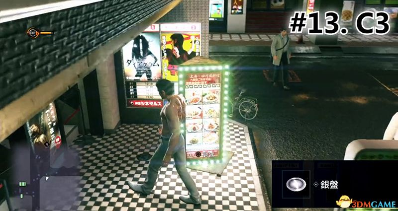 《如龙:极2》详尽白金攻略 全置物柜钥匙+全支线+迷你游戏+遥的任务+好感度提升攻略