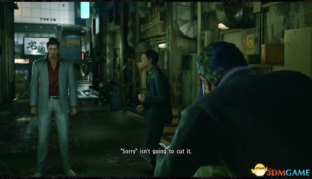 《如龙:极2》 图文全剧情流程攻略 全章节通关主线流程