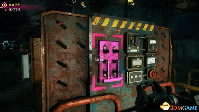 《狂怒2》图文全剧情流程攻略 全支线全收集攻略