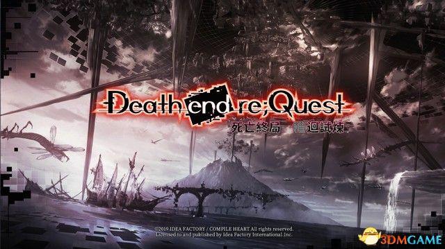 《死亡终局:轮回试炼》图文全剧情流程攻略 系统玩法指南