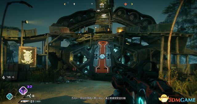 《狂怒2》全武器收集攻略 全武器位置获取方法 武器升级图鉴