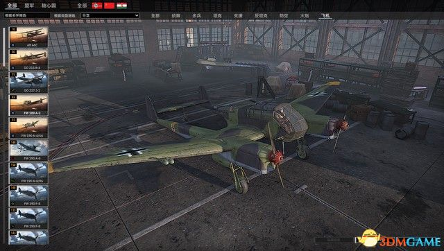 《钢铁之师2》图文教程攻略 全兵种单位解析各模式玩法技巧