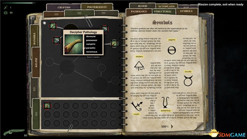 《地狱猎人》图文攻略 试玩详细流程攻略与玩法技巧攻略