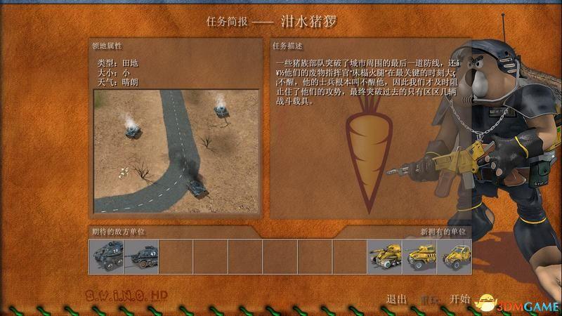 《猪兔大战HD重制版》图文全兵种玩法解析 全关卡流程攻略
