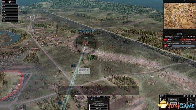 《钢铁之师2》图文攻略 全战役流程攻略