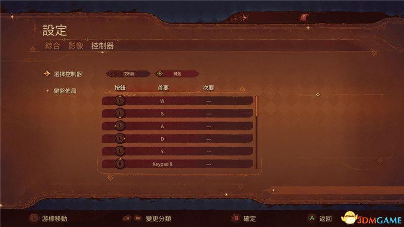 《勇者海王星》图文攻略 试玩详细流程攻略与玩法技巧攻略