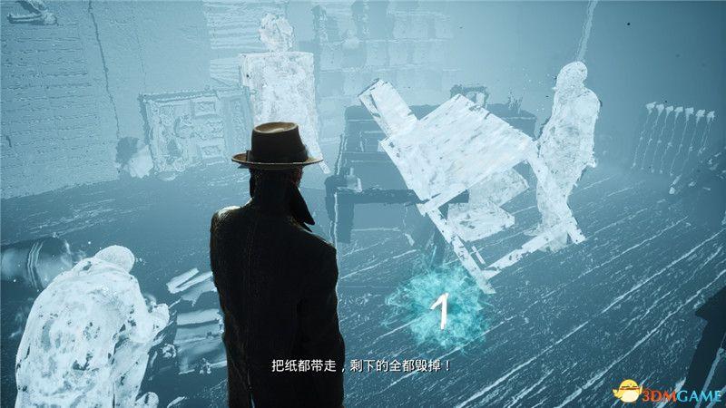 《沉没之城》全事件谜题解答全线索证据收集图文攻略 全支线事件攻略