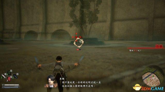 《进击的巨人2:最终之战》图文全剧情流程攻略 全DLC任务墙外模式详解