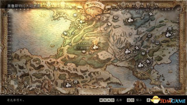 《歧路旅人/八方旅人》全人物剧情流程图文攻略 全支线任务全收集地图指引